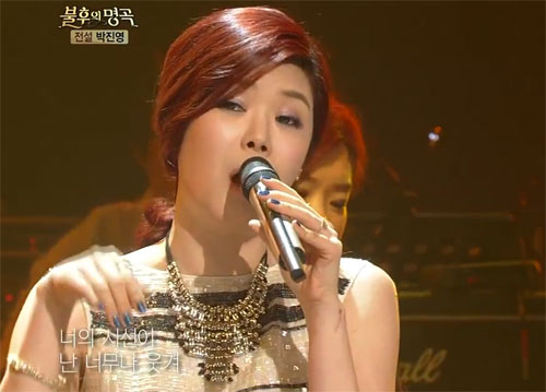 Photo - Lyn born Lee Se-jin singing Bad Girl Good Girl